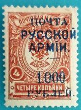 Russia Empire 1921 Civil War 4 kop MHOG Gen Wrangel ovp ERROR  R#003126