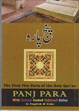 Panj Para with Colour Coded Tajweed Rules in English & Urdu Islamic Books UK 786