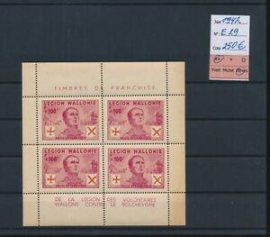 LN72828 Belgium 1942 legion wallonie good sheet MNH cv 250 EUR