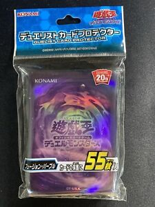 ◆ Sleeve ◆ Fusion Purple / 55 pieces Duelist card protector Factory sealed