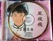 Fong Fei Fei ( 鳳飛飛 ) ~ Picture Disc ( Malaysia Press ) Cd