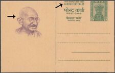 INDIA 1969 GANDHI CENTENARY PS. PC W/ GANDHI BUST PIC. AT LEFT W/ UPWARD SHIFTED