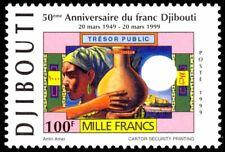 Djibouti #793 MNH CV$60.00 1999 100fr CURRENCY