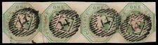 SG54 1847 1s. Pale Green. Very scarce used strip of four cancelled by LONDON ...