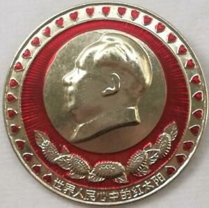 Chairman Mao Badge Red Sun in the Center Cultural Revolution PLA Air Force 3643