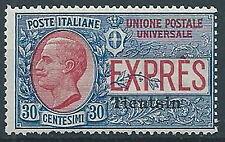 1917 UFFICIO POSTALI IN CINA TIENTSIN ESPRESSO 30 CENT MNH ** - W009-3