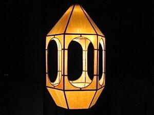 VINTAGE / RETRO PLANT Grow Light Lantern / Pendant, yellow / caramel slag glass