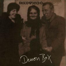 Motorpsycho - Demon Box [New CD]