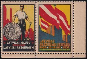 1932 Latvia Advertising propaganda revenue Stamp pre WWII MNH**