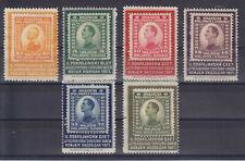 YUGOSLAVIA 1921, 6 ADVERTISING STAMPS, MLH