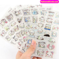 Kawaii Mamegoma Stickers, Cute Decorative Sticker Craft Diary Scrapbook 6 Sheets