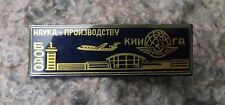 Aeroflot CCCP Russian Airlines Aviation Technology Airport Aircraft Pin Badge