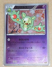 Japanese Pokemon Bw Ex Battle Boost 1st Edition Reuniclus Reverse Foil 060/093