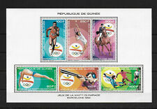 Guinea,1989,Olympic collective,MNH