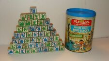 Playskool Jim Henson Sesame Street 50 Wood Blocks Characters ABC 1975 COMPLETE