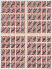 GEORGIA 1923, Mi 52, MNH, GUTTER SHEET OF 100, Mi € 950,-