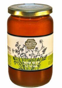 Ein Harod Apiary 100% Pure Honey Wild Flower Honey from the Galilee 500g kosher