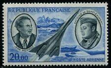 France Poste aérienne N°44 NEUF ** LUXE