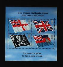 2001 FLAGS & ENSIGNS MS2206 MIN SHEET DEC TSUNAMI EARTHQUAKE APPEAL OVERPRINT