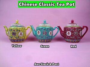 Classic Chinese Style Single  Handle Tea Pot  3 Colors (E42)