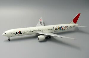 JC Wings LH2050, Japan Airlines Boeing 777-300 JA8941, 1:200