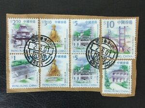 Hong Kong 1999 Landmarks on a piece fine used