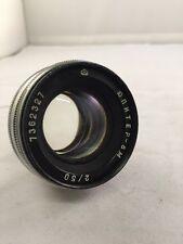 Jupiter-8M F/2 50mm 5cm Lens Soviet Era Lens Contax Mount (82)(77)