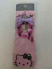 Hello Kitty Cell Phone Charm Candy Pink Sanrio