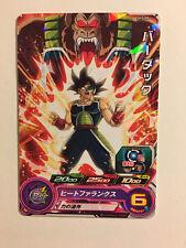Dragon Ball Heroes SH3-08