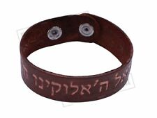 Shema Israel Leather Bracelet prayer powerful protection holyland judaica Gift