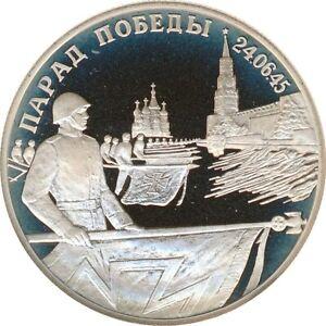 Russland 2 Rubel 1995 Siegesparade in Moskau PP Silber*