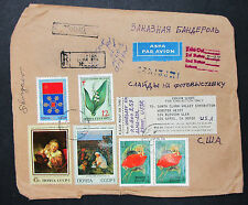 CCCP Russia Airmail cover Exhibition Flower Stamps rusia Lupo carta (h-8484+