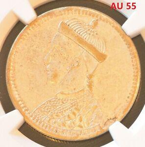1939-1942 China Szechuan-Tibe Silver One Rupee Coin NGC AU 55