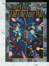 GUNDAM SAGA OF THE ONE YEAR WAR Art work Book