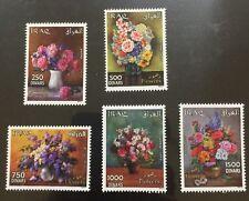 Iraq 2016 New Flower Stamp Set Fauna Flora MNH
