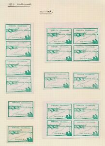 COLOMBIA STAMPS 1920 CCNA AIR ISSUE 10c GREEN SHADES Sc #C11 w SE-TENANT BLOCKS