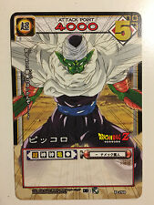 Dragon Ball Z Card Game Part 3 - D-250