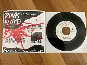 Pink Floyd - 3 x 7°  Japan rare , Limited 100 copy only  - Black Edition