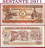 MOZAMBIQUE  MOZAMBICO - 50 METICAIS 16.6. 1980 -  PREFIX AA - P 125 - FDS / UNC