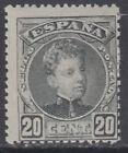 ALFONSO XIII CADETE - * 247 - AÑO 1901 - NUEVO GOMA ORIGINAL