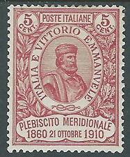 1910 REGNO GARIBALDI 5+5 CENT CARMINIO MH * - I1-3