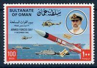Oman MiNr. 284 postfrisch MNH Krieg und Frieden (Y1500