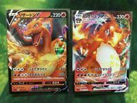 Pokemon Charizard Vmax/V Glurak Vmax/V 001/020 002/021 Set Japanisch / Japenese
