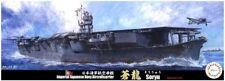 Fujimi TOKU-16 1/700 Scale Waterline Model Kit WWII IJN Aircraft Carrier Soryu
