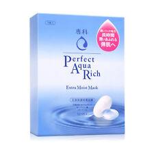 SHISEIDO HADA-SENKA Perfect Aqua Rich Extra Moist Facial Mask 7pcs/box