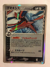Pokemon Card / Carte Deoxys Rare Holo 037/052