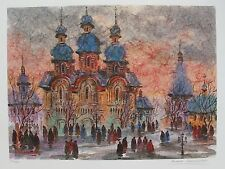 "ANATOLE KRASNYANSKY ""RUSSIA SUNSET"" Hand Signed Limited Edition Art Lithograph"