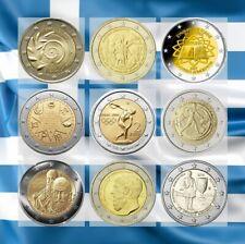2 Euros conmemorativos Grecia 2004 a 2015. SC.