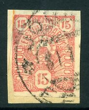 ESTONIA;  1919 early second issue Imperf, fine used value  15p.