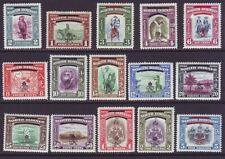 North Borneo 1947 SC 223-237 MH Set